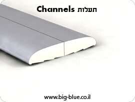 channels-buttom